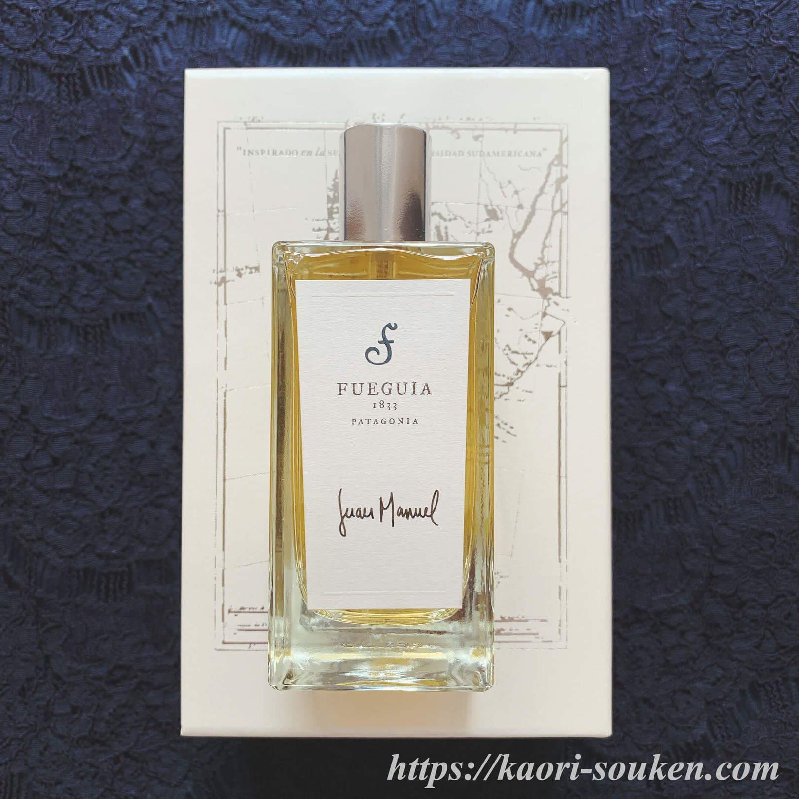JuanManuelImage2_kaori_souken